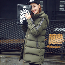 Coat woman long 2016 new school of Korean Air in padded thick slim hooded wadded jacket coat warm tide
