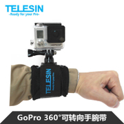 Gopro wrist strap hero5/4/3+/ small ant Coyote Sports Camera 360 degrees turn fixed with accessories
