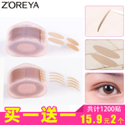 Double fold eyelid invisible natural fiber lace yarn Super Sticky color transparent seamless waterproof durable drum