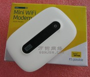 Huawei E5331 21 m unicom 3 g wireless router E5220 upgrade unicom 3 g router