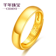 Millennium jewelry gold ring opening gold 999 smooth couple rings gold ring ring of men and women