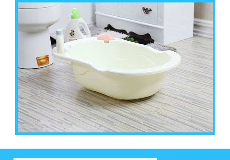 Baby bath tub large children's baby shower bath bucket thickening large tub barrel