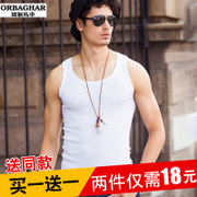 The young men's slim type Lycra Sling - cotton vest cotton T-shirt bottoming hurdle tide