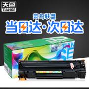 The application of HP HP LaserJet P1108 P1106 CC388A 88A printer toner cartridge