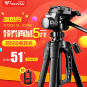 Weifeng 3520 DSLR trépied de photographie portable de micro - Triangle unique combiné de support auto - en direct