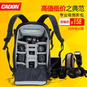 Cadden SLR Camera Bag Backpack outdoor waterproof anti-theft portable Nikon Canon professional camera