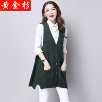 2017 spring new Korean version of loose women long wool in the spring and autumn fashion sweater knit vest vest womens tide