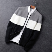 2017 new male cardigan sweater tide in spring and autumn thin collar men's sweater sweater zipper.