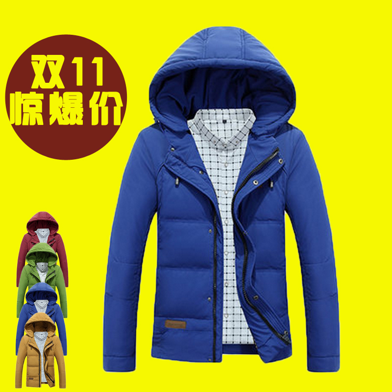 15 new genuine war Jeep male short thick solid color men's down jacket winter coat in Korean package mail