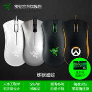 Razer Razer deathadder Elite Edition /2013/ Symphony / watch cable pioneer gaming Gaming Mouse
