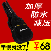 Super thick! Guitar bag 41 inch 40 inch 39 inch thick shoulders ballad 38 inch 36 inch xylophone bag for beginners