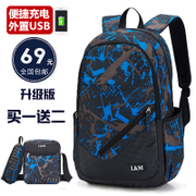 Shoulder bag boys junior high school students fashion school junior high school students backpack Backpack