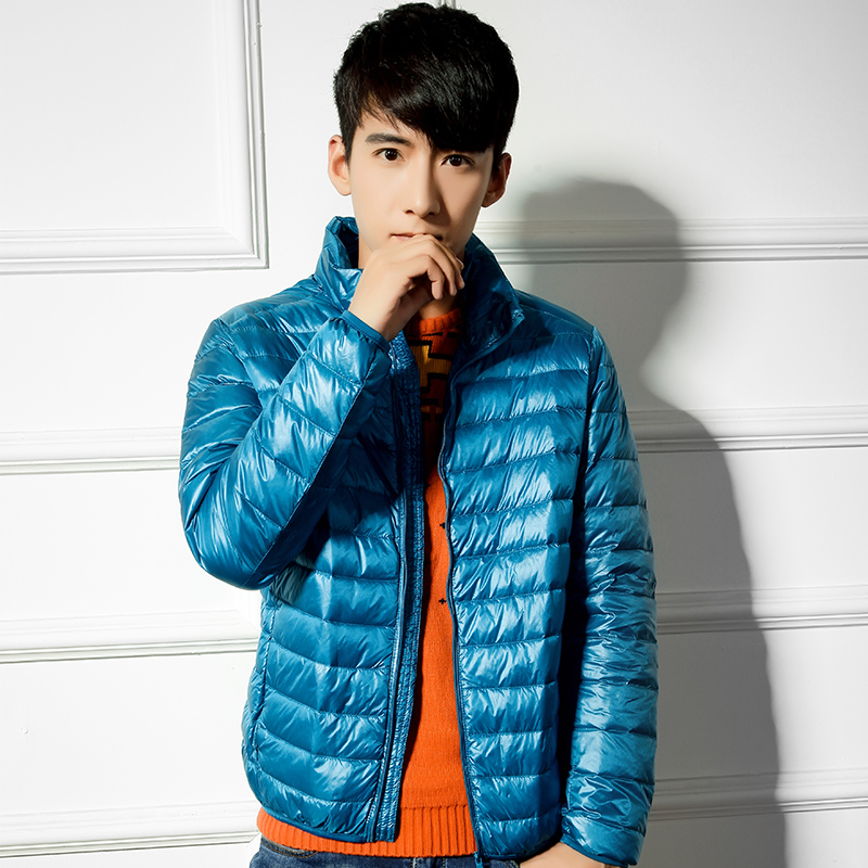 DYCY domain, the new men's winter thin coats male han edition men warm down coat