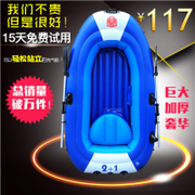 Amoy Beth inflatable kayak 3/4/5 upgrade thickening inflatable boat kayak rubber boat fishing boat special offer