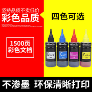 Akita, who added special ink for HP / Canon 803680 printer ink cartridges