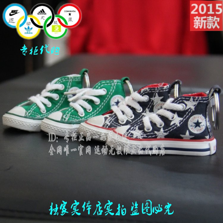 Converse new authentic creative fashion Chuck Taylor couple key hang act the role ofing K20843 canvas shoes