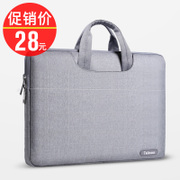 Apple millet DELL ASUS 13.3/14/15/15.6 13 laptop bag bag bag bag