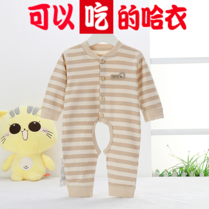 Baby clothes and cotton clothing thin cotton pajamas, climb clothes and baby baby clothes in winter