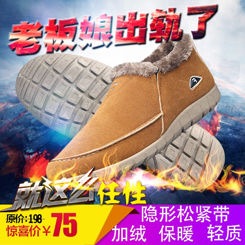 Warm winter men's shoes low cut shoes and plush padded feet lazy suede slip shoes men's casual shoes