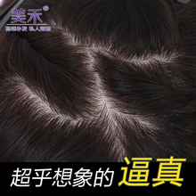 Umbrella Long Hair Straightening Hairpieces Real Hair Wigs