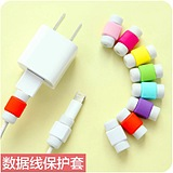 Marmoter Apple data cable protection iphone5 / 5S / 6 / Plus mobile phone charger cable protection rope