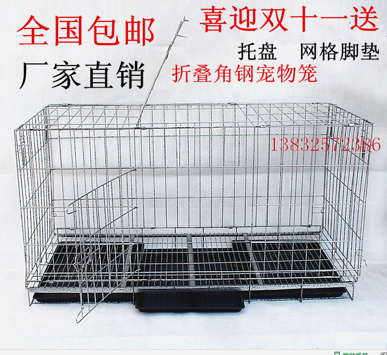 Package mail teddy samoyeds golden retriever dog cage Small medium dog cage folding Coop cat cage, rabbit cage
