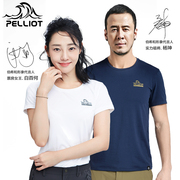 French PELLIOT outdoor speed drying T-shirt, men's sport T-shirt, running fast drying, round neck breathable, short sleeved fast drying clothes