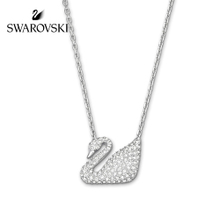SWAROVSKI Swan Pendant Necklace White Gold Chain Necklace female girlfriend gift and clavicle