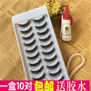 A mail box manual false eyelashes thick cross section natural hard stems in double and single eyelids 10 per box to send glue