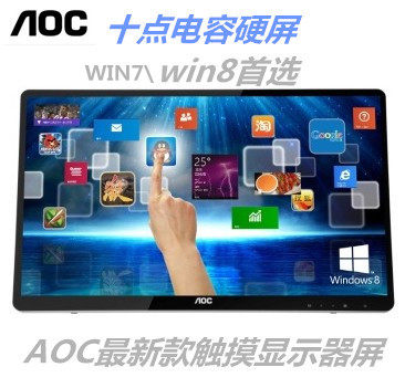 AOC E2272PWUT/BS 21.5 inches dual HDMI doing certification capacitive touch screen at 10 The spot