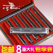 Hot Swan harmonica set 12 24 hole tremolo children adult beginners exercise playing music