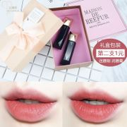 Mei Qian Lai rose matte lipstick lasting moisture is not easy bleaching Color Lipstick Lip Gloss bean grapefruit bite lip
