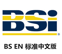 (Chinese version) BS EN 1729-2-2012 furniture - chairs and tables for teaching institutions in second parts