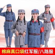 e53e7074a9a Suit /ethnic clothing /stage costumes - Women /Ladies Boutique ...