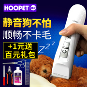 The dog shaver Tactic pet clippers barber hair clipper large dog hair machine dog cat.