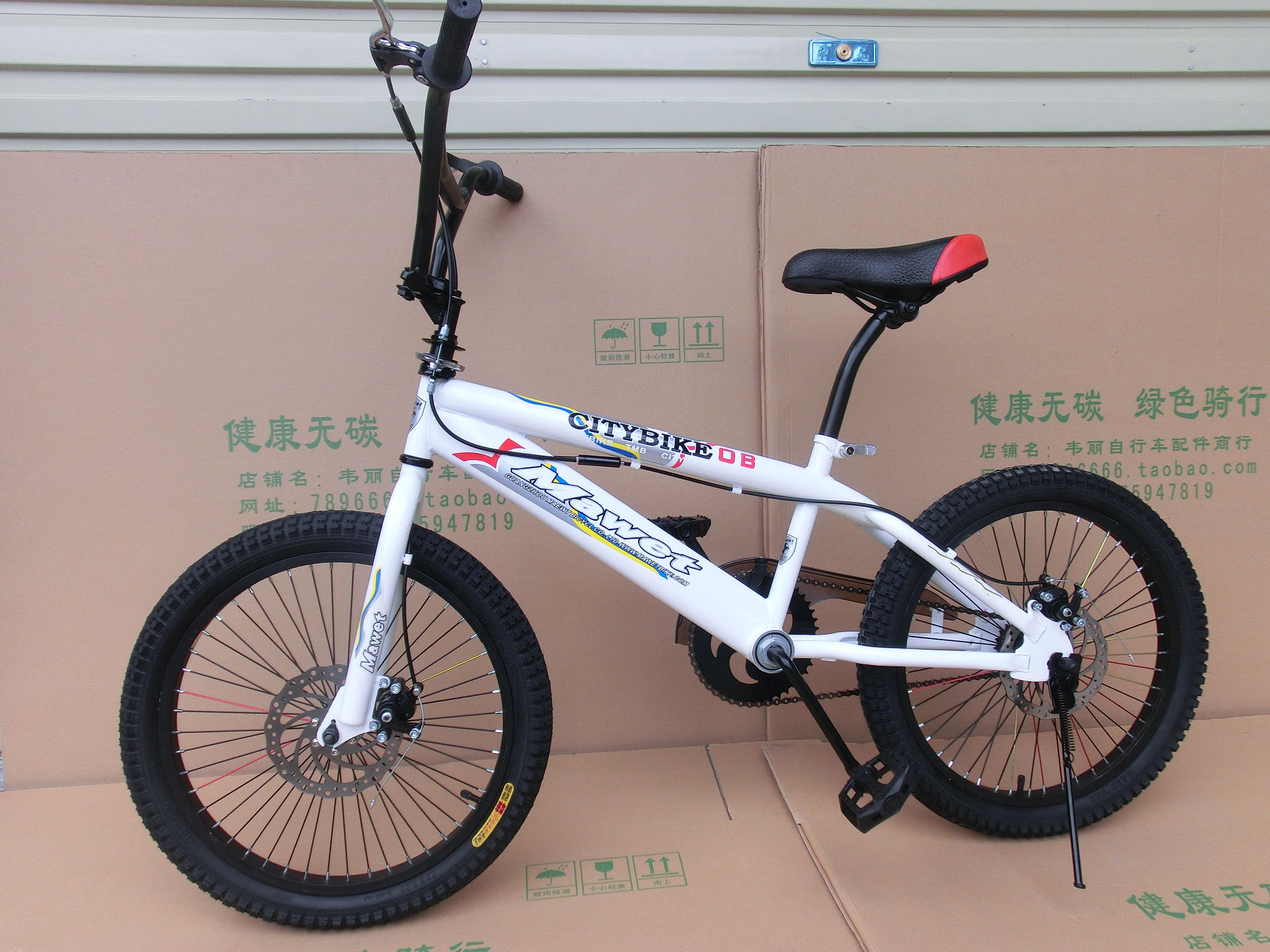 BMX小轮车BMX特技车花式街车马威特20寸碟刹表演车自行车