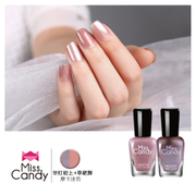 Miss Candy health refers to the color nail polish set of non-toxic tear can be stripped long lasting tear free tasteless 7ML*2 bottles