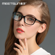 Mu Sha radiation proof glasses female big box flat tide anti blue male anti fatigue anti myopia goggles computer plane