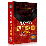 Genuine Car Music cd CD Chinese pop classic song Composer non - destructive vinyl record car cd discs