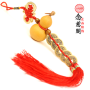 A natural calabash gourd gourd Wenwan Feng Shui pendant ornaments Home Furnishing Decor five money coins