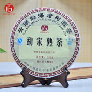 Auction Pu'er Tea made Yunnan Meng song from the pure material of ancient Pu'er Tea single pie 357g