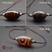 Tibet three eyes dZi beads pendant pendant Pendant Beads chalcedony beads beaded jewelry bracelets DIY