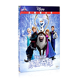 Frozen Frozen genuine Disney cartoon movie dvd disc HD discs ENGLISH