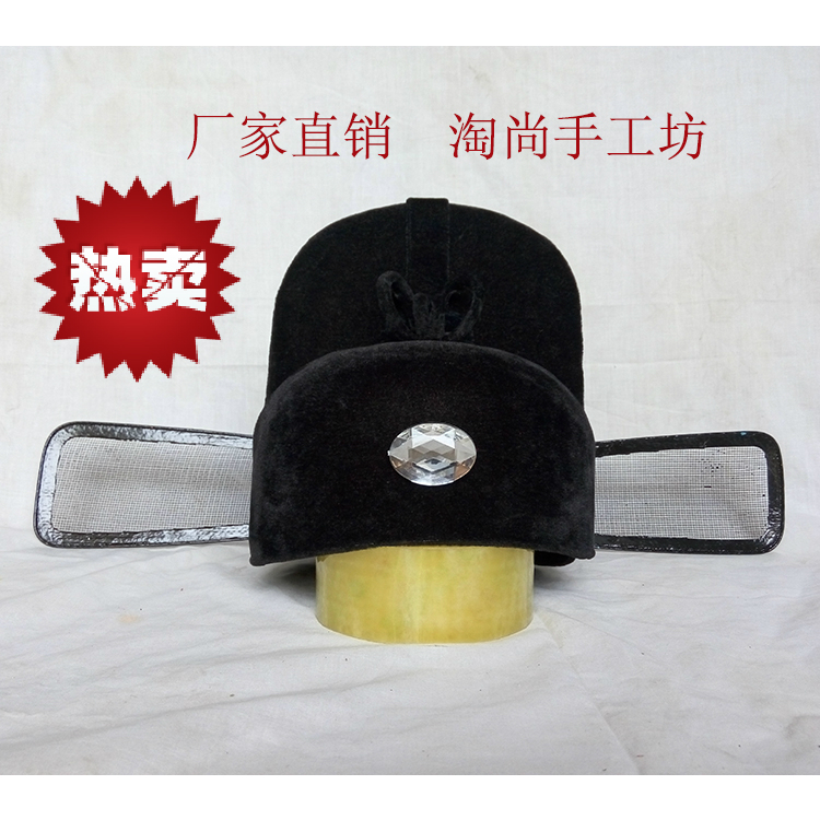 Drama hat Drama supplies modified county cap their jobs Seven product sesame crown cap cap performance