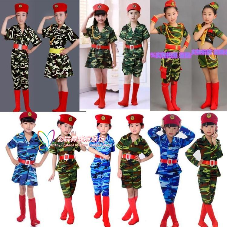 Camouflage costumes children's doll costume soldiers and soldiers performing wear uniform military camouflage summer camp