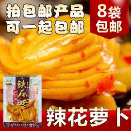 东北咸菜 铁石辣花萝卜袋装韩国泡菜酸甜萝卜咸菜 腌酸辣脆萝卜条