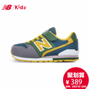 New Balance NB shoes for men and women and girls shoes children shoes retro shoes sports shoes KV996DMY