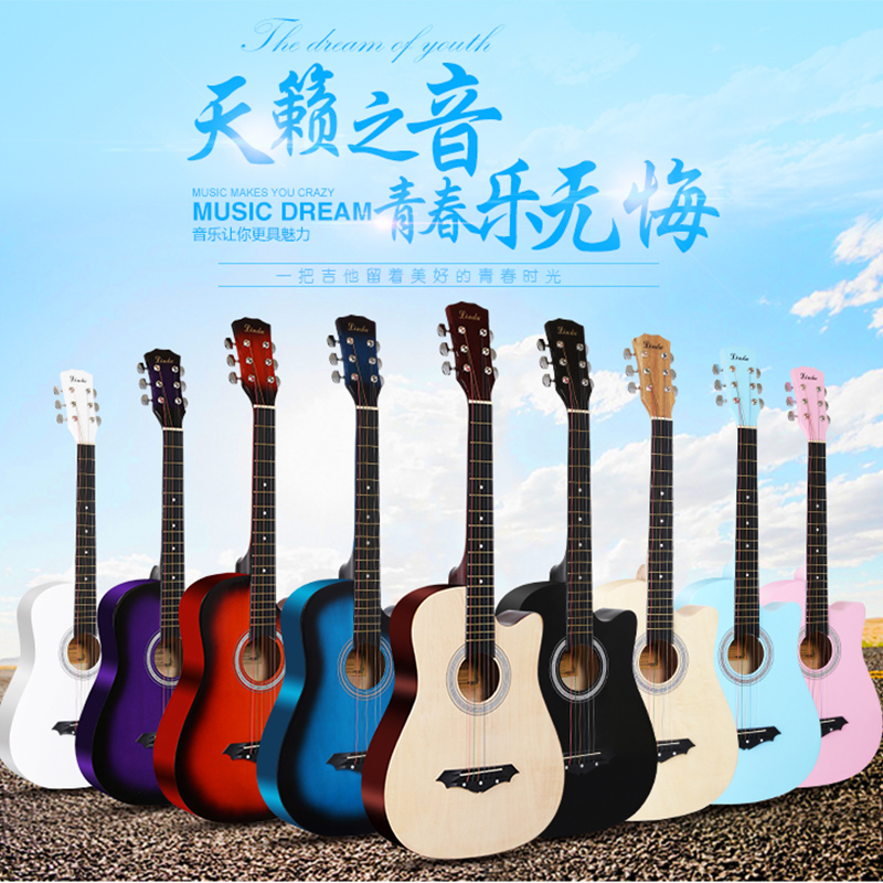 21 inch, 23 inch student, beginner, 26 inch guitar, ukulele instrument, guitar, plywood, guitar, beginner