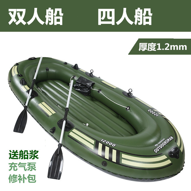 Rubber boats thicken fishing, inflatable boats, rafting, rubber nets, boats, rafts, lifeboats, hard drawn canoes