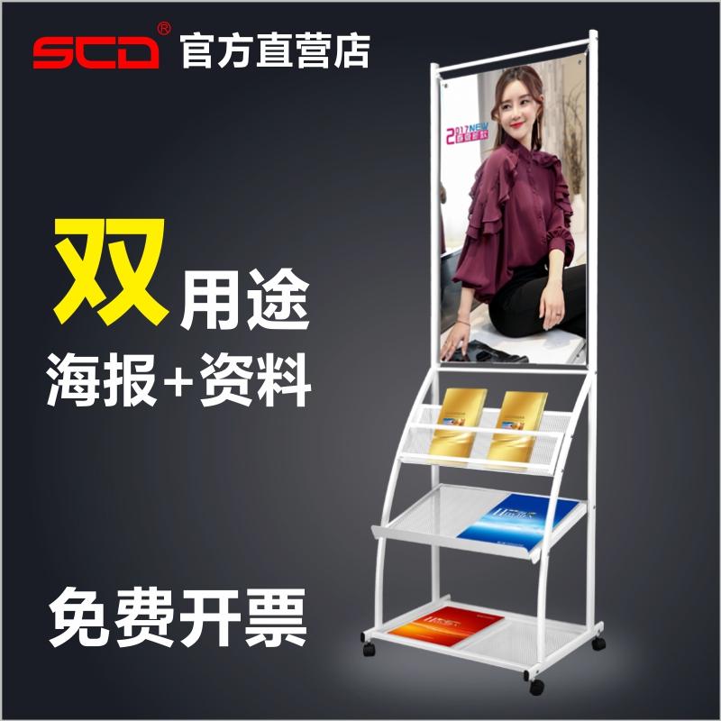 Купить Стеллажи для газет в Китае, в интернет магазине таобао на русском языке